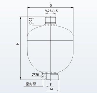 隔膜式蓄能器