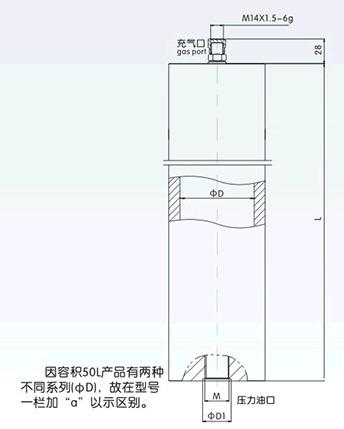 活塞式蓄能器2.jpg