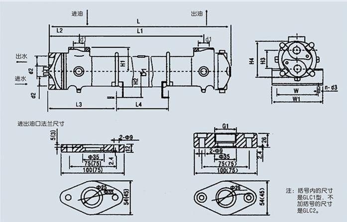 列管式油冷却器外形尺寸