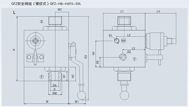 蓄能器安全阀组外形尺寸1