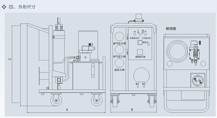 充氮车(氮气增压装置)充氮车外形尺寸